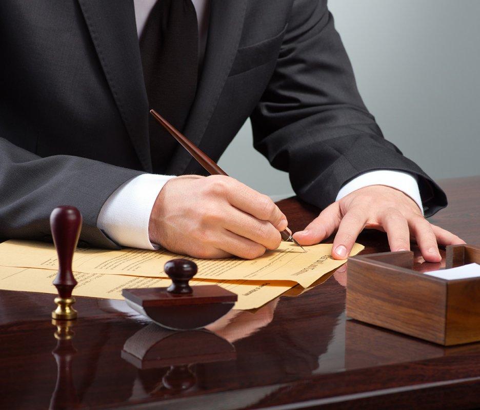 воспользоваться услуга юрист